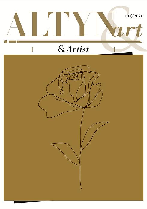 Artist.png