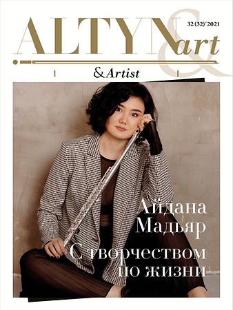 _AA_&_Мадьяр_рус.jpg