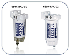 660R-RAC Series Gasoline Spin-on