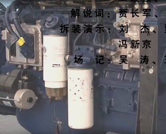 Watch: Weichai Engine Assembly Featuring Racor China Fuel Filter