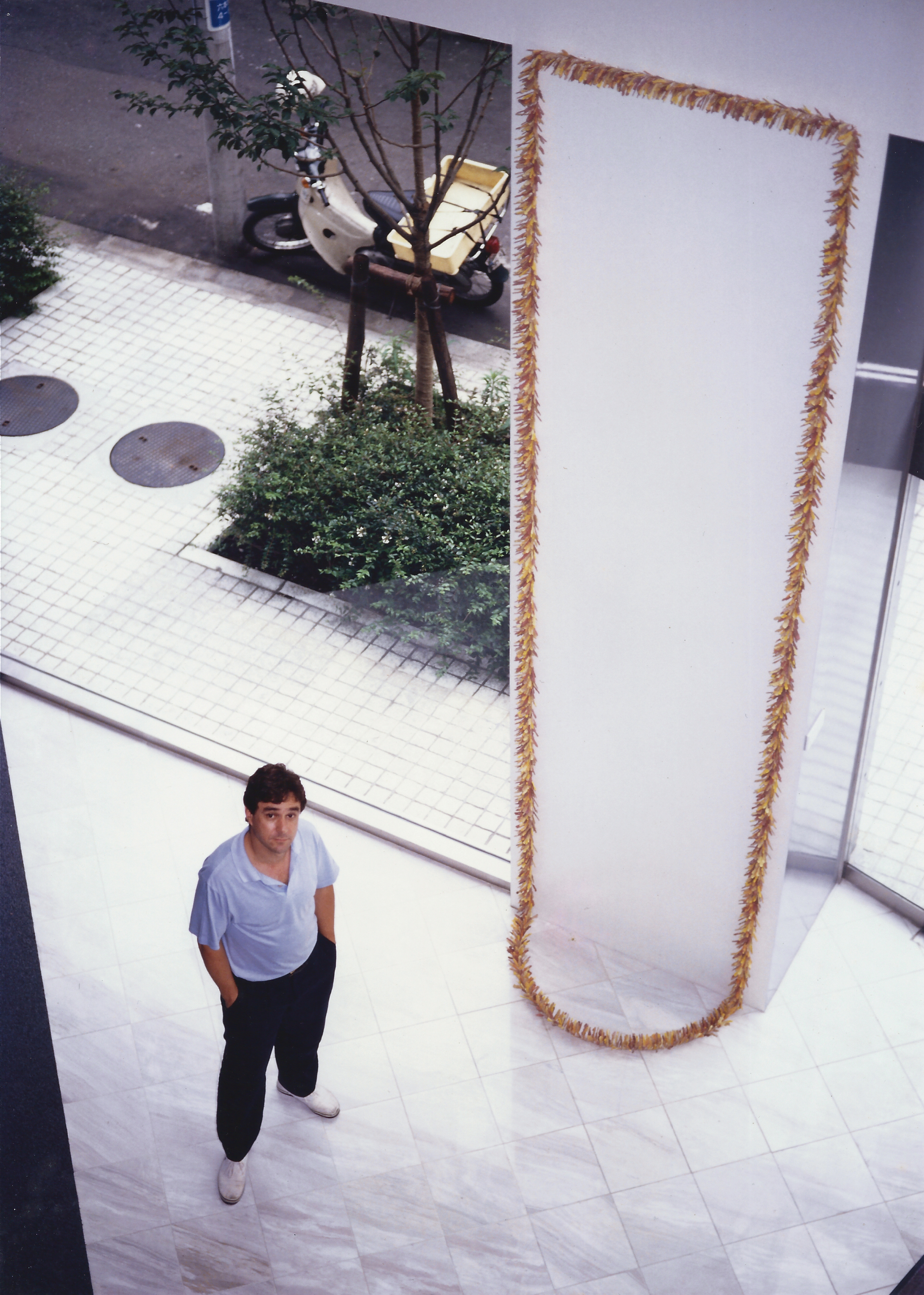 Jardim II Kyoto Museum 1989