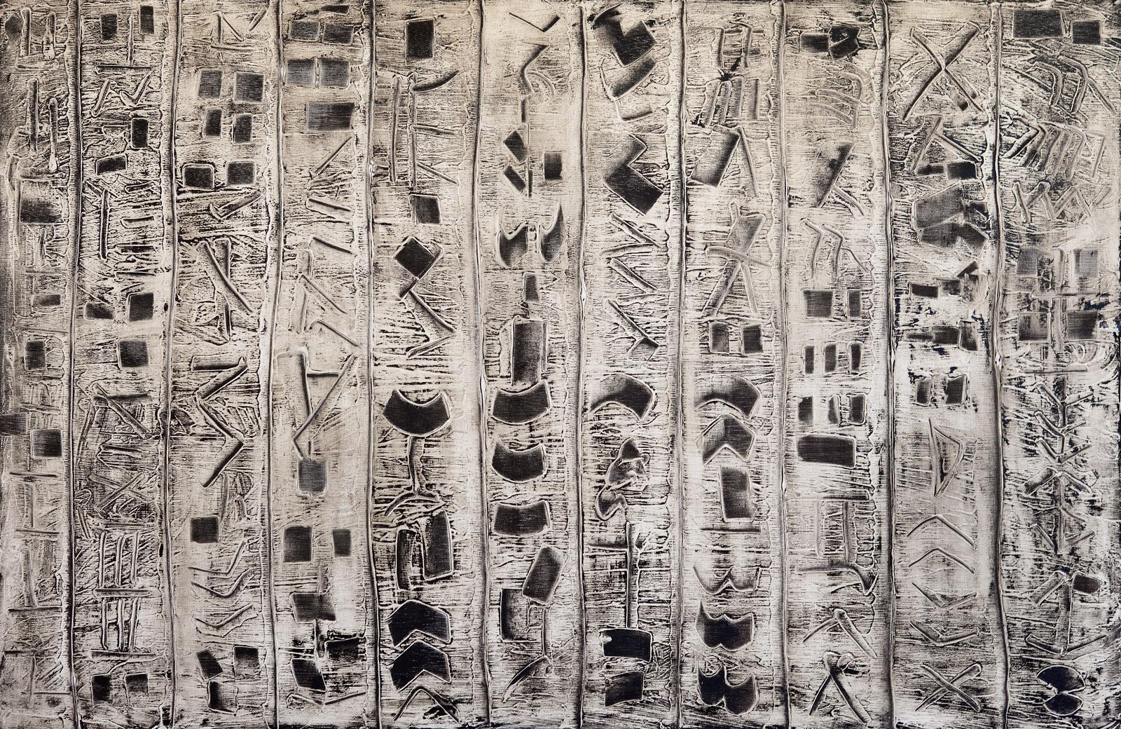 Ningirsu,_óleo_sobre_madera,_65x100cm,_2016.jpg