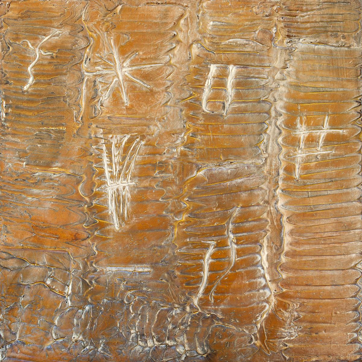 Ugarit,_óleo_sobre_madera,_40x40cm,_2016.jpg