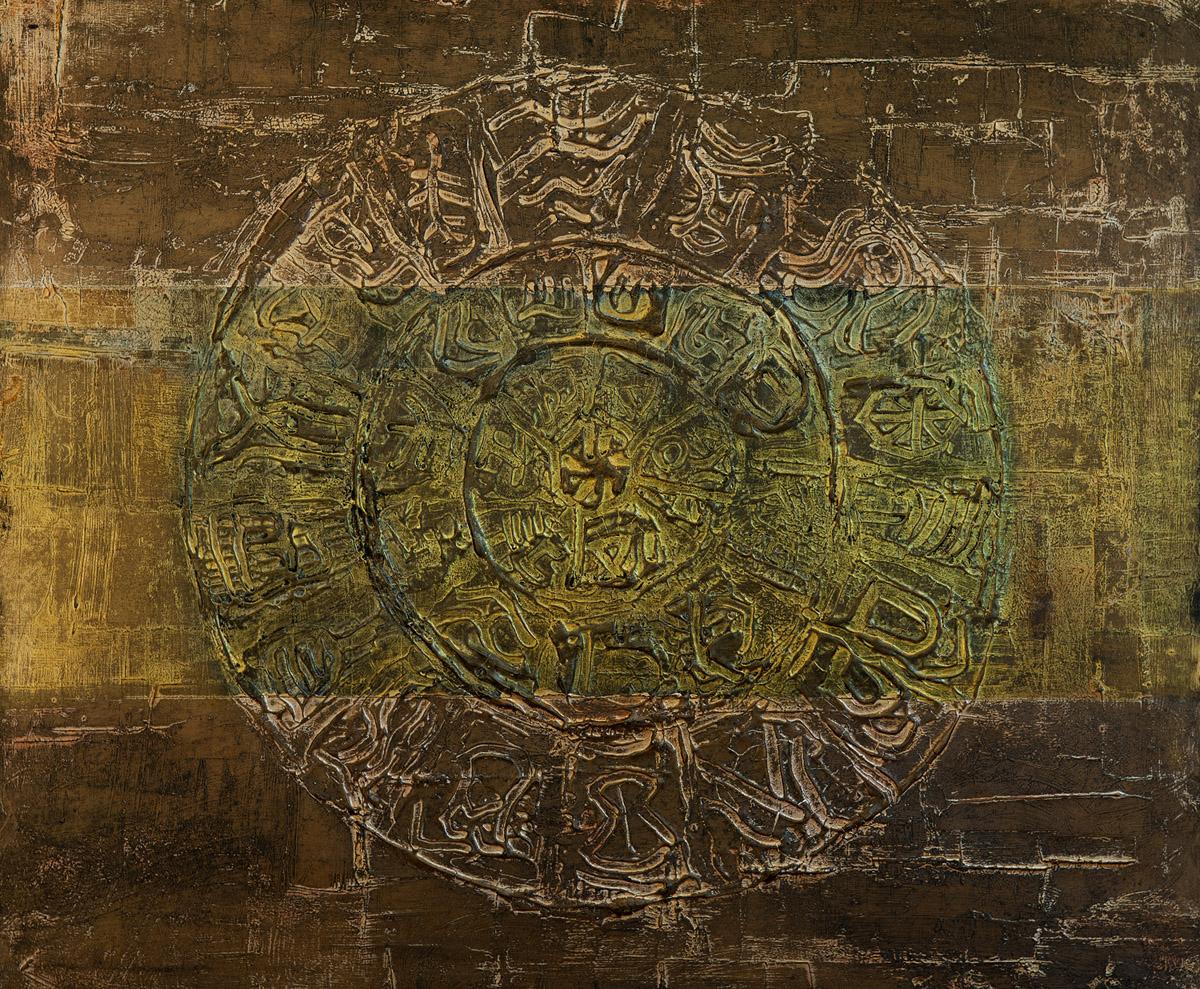 Lagash,_óleo_sobre_madera,_60x70cm,_2016.jpg