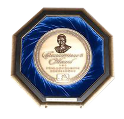 Commisioners Award.png