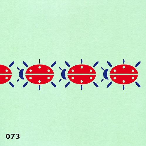 073 שבלונה חיפושית פרת משה רבנו