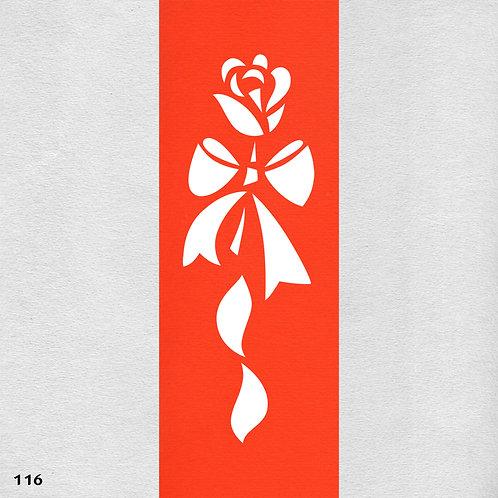 116 שבלונה ורד עם סרט