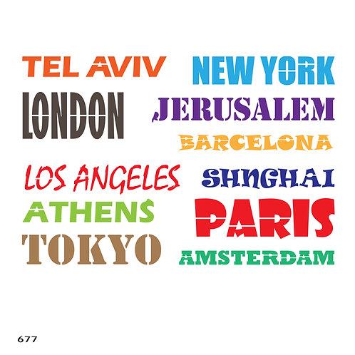 677 שבלונה שמות ערים בעולם