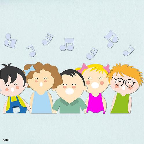 600 שבלונה ילדים שרים