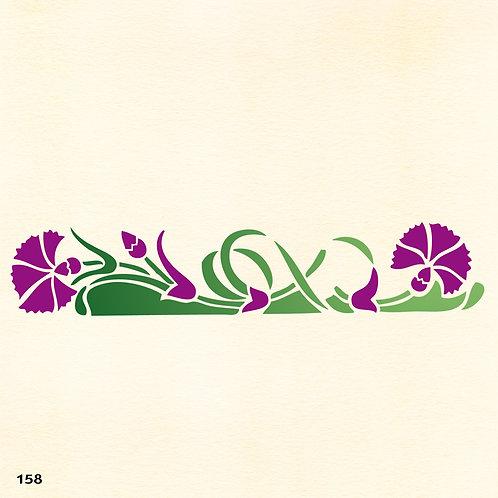 158 שבלונה בורדר עיטורי צמחים