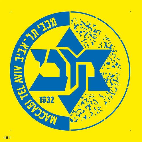 481 שבלונה קבוצת מכבי תל אביב בכדורסל