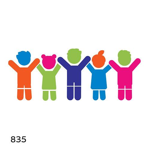 835 שבלונה ילדי גן