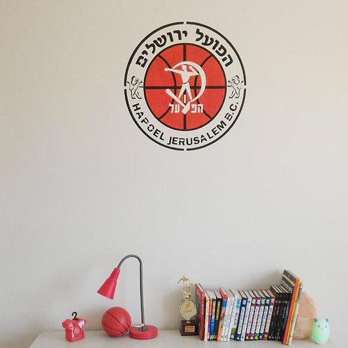 641 שבלונה קבוצת הפועל ירושלים בכדורסל