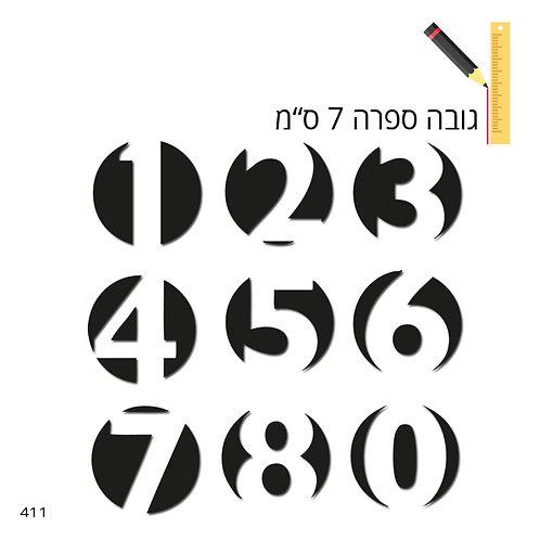 411 שבלונת ספרות לקישוט