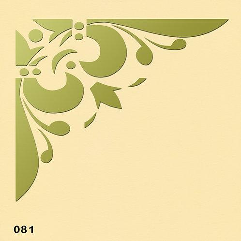 081 שבלונה עיטור פינה קלאסי
