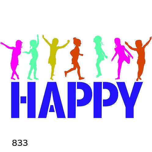 833 שבלונה ילדים HAPPY