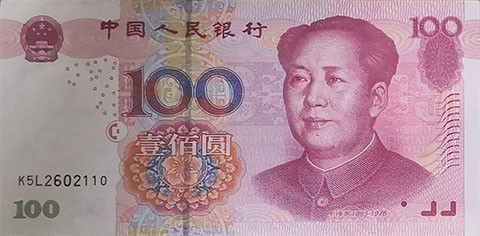 Picture of 100 Yuan (RMB)
