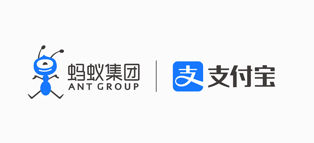 Logo of Ant Group and Alipay