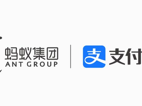ทำความรู้จัก Ant Group อีกหนึ่งยักษ์ใหญ่ในเครือ Alibaba