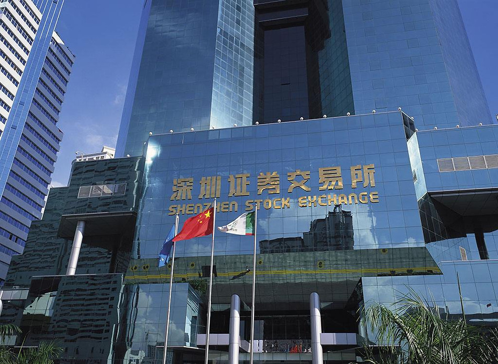 Photo of Shenzhen Stock Exchange