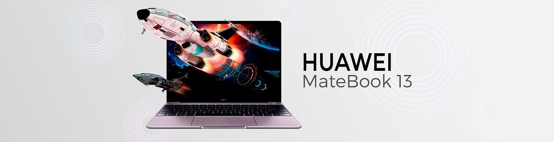 banner-promocion-huawei-laptop-matebook1