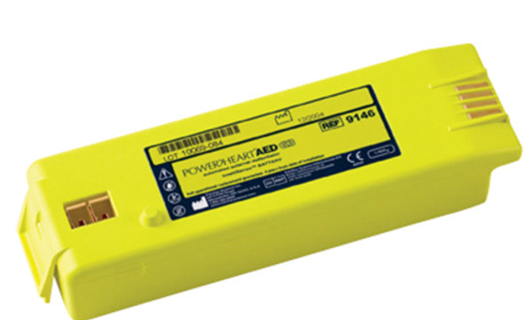 Cardiac Science Powerheart G3 Lithium Battery (Disposable)