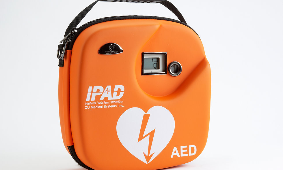 iPAD SP1 Semi Automatic AED