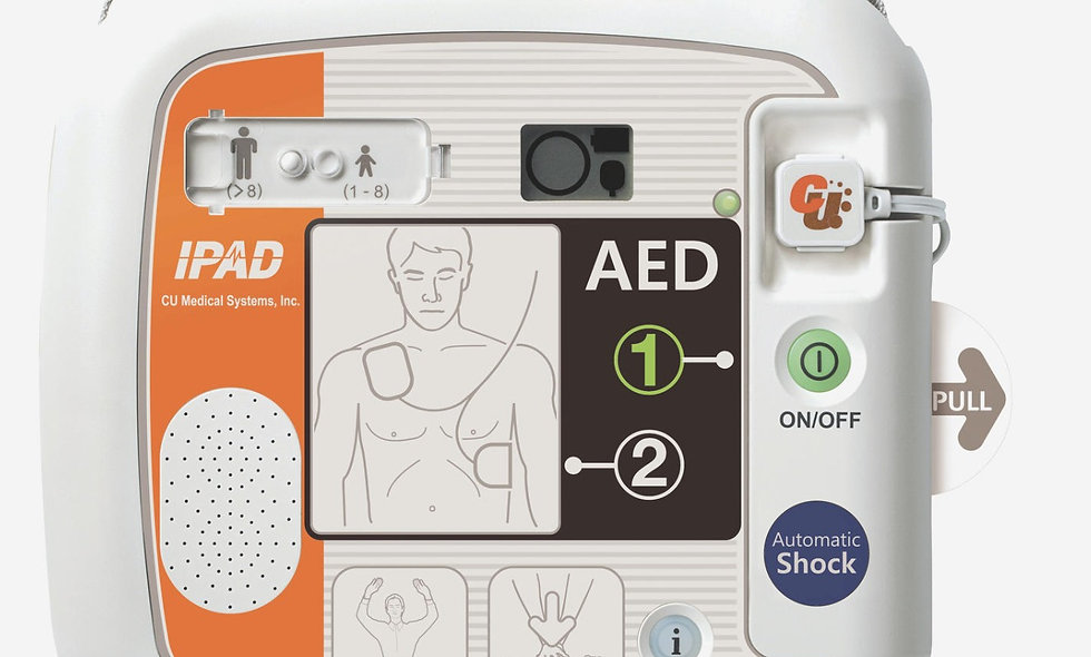 iPAD SP1  Fully Automatic AED