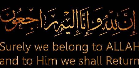 Inna lillahi wa inna ilayhi raje'oon: Hamida Hyder Ali Sajanlal binte Ghulam Husain Fazal