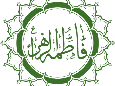 IMANews: Jumādá al-ākhirah 1441 AH, Jan-Feb 2020