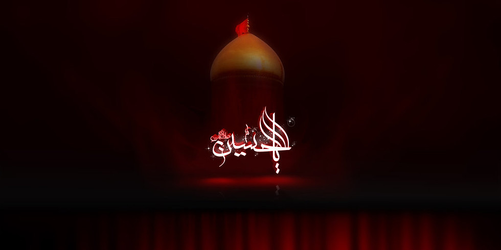 A'amaal for the day of Ashura