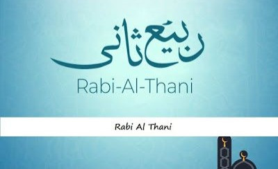 IMANews:Rabi Al-Aakher 1441 AH, November-December 2019