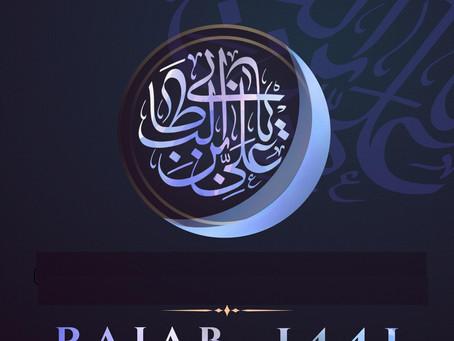 IMANews: Rajab 1441 AH, Feb-Mar 2020
