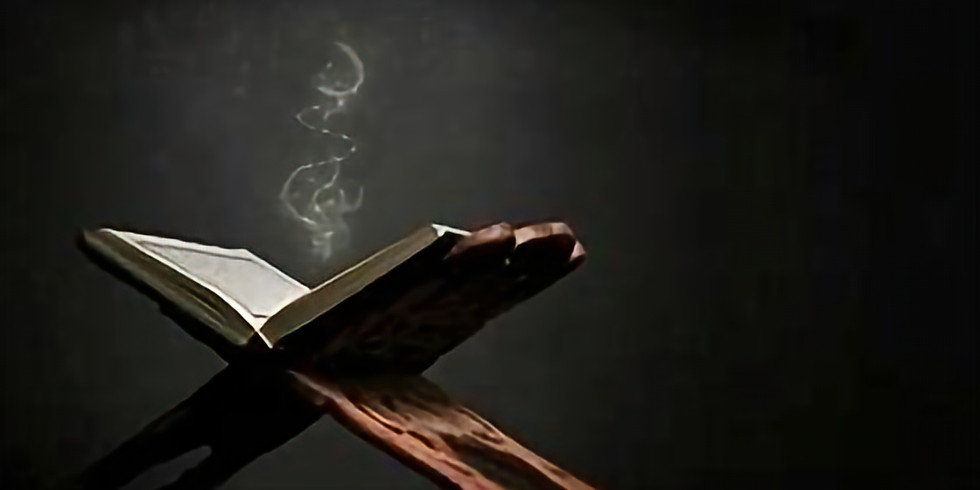 Night when Qur'an was revealed