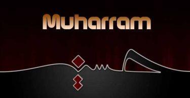 IMANews: Muharram 1442 AH, Aug-Sep 2020