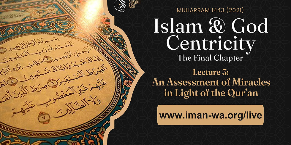 Muharram 1443 (2021) - Lecture 3: Assessment of miracles in light of the Qur'anic principles