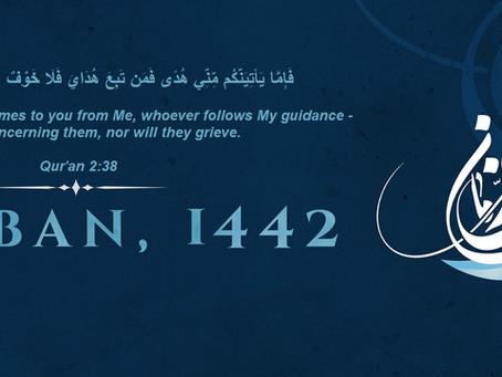 IMANews: Shaban 1442 AH, Mar-Apr 2021