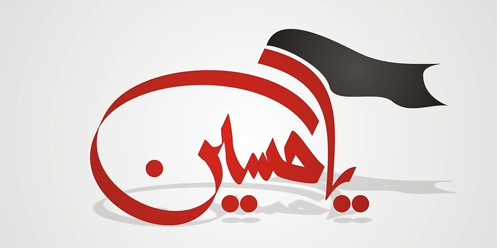 Contrasting Movements of Imam Husain (as) and Imam Sajjad (as)