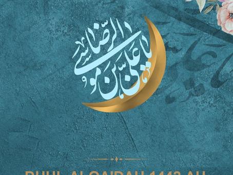 IMANews: Dhu al-Qa'dah 1442 AH, Jun-Jul 2021