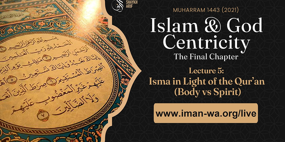 Muharram 1443 (2021) - Lecture 5: The meaning of infallibility (ʿisma) in light of the Qur'anic principles