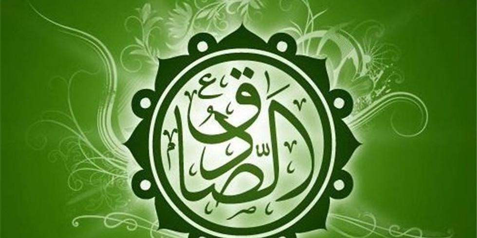 Wafat of Imam Jafar-e-Sadiq