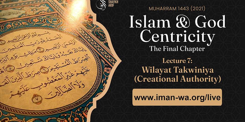 Muharram 1443 (2021) - Lecture 7: The meaning of creational authority (wilāya takwīniyya)