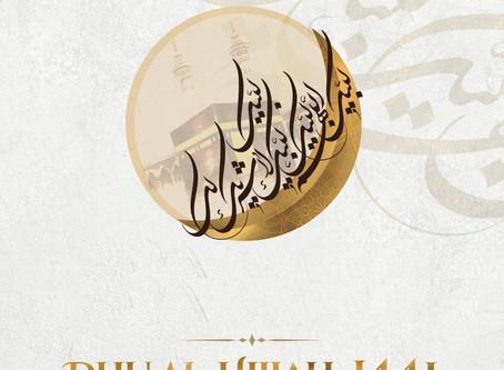 IMANews: Dhu al-Hijjah 1441 AH, Jul-Aug 2020