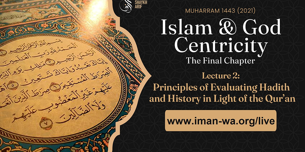 Muharram 1443 (2021) - Lecture 2:  Principles of Evaluating Hadith and History in Light of the Qur'an