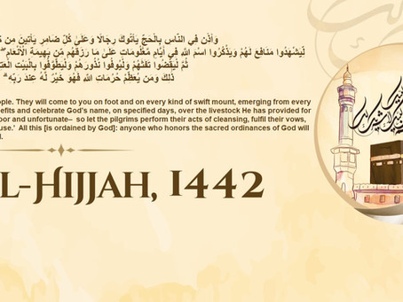IMANews: Dhu al-Hijjah 1442 AH, Jul-Aug 2021