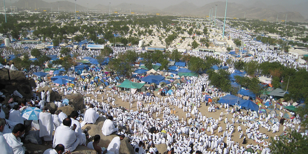 A'amaal for the day of Arafat 1442 AH