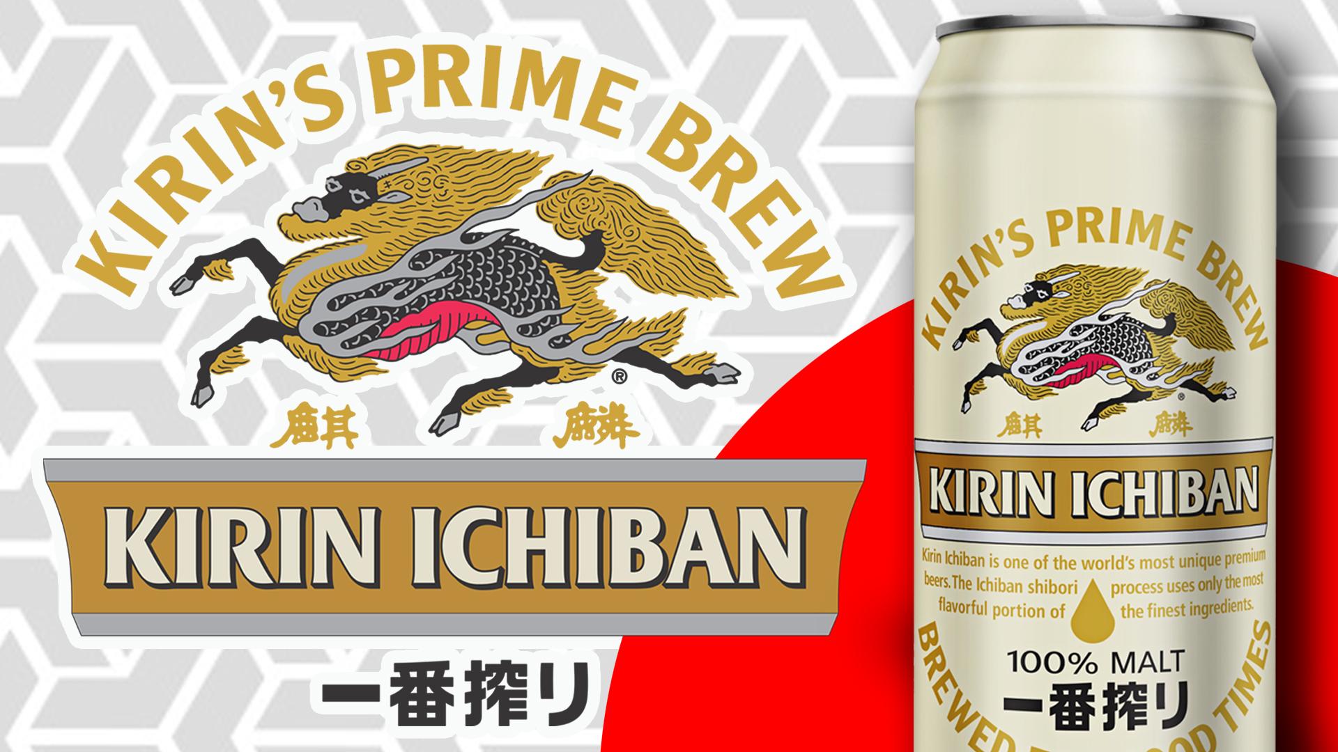 KirinBiru