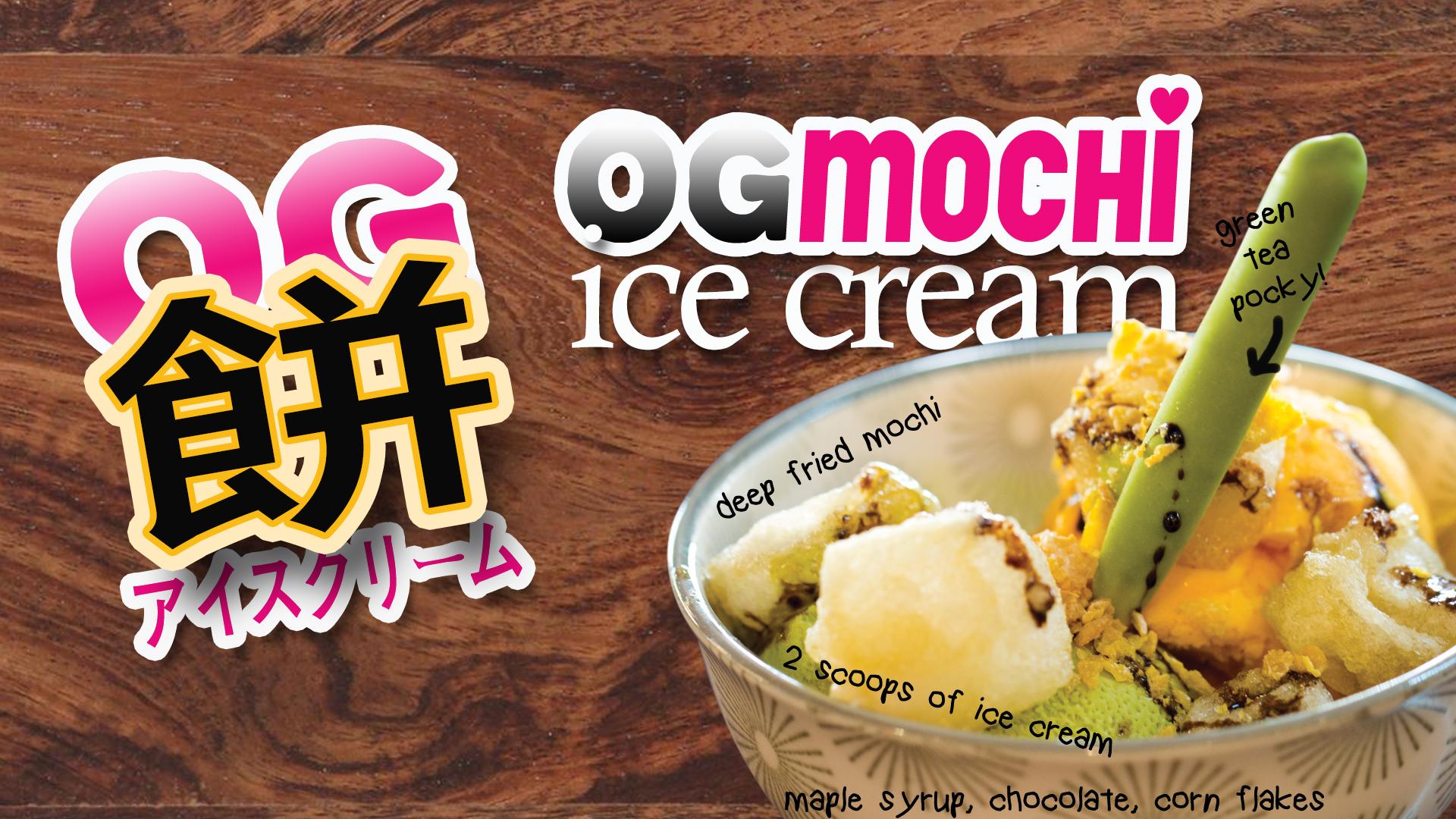 OGMochi