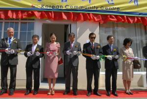 Opening ceremony Korean Centre