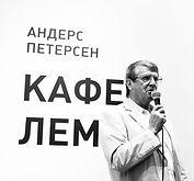 Andrey%20martynov_edited.jpg
